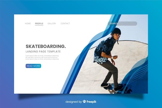 スケートボードスポーツのランディングページ 無料ベクター