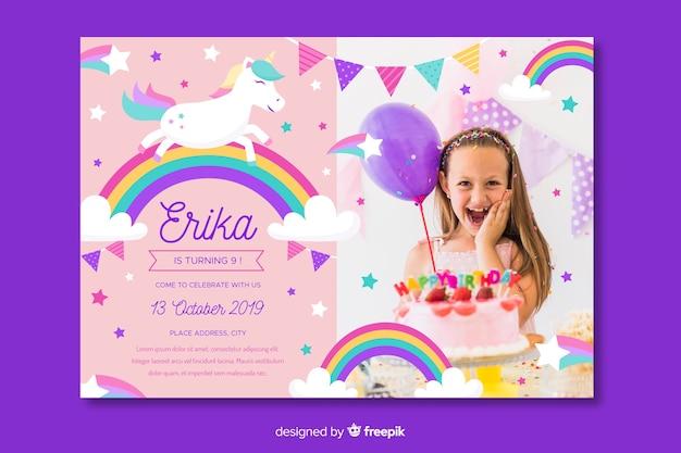写真と子供の誕生日の招待状のテンプレート 無料ベクター