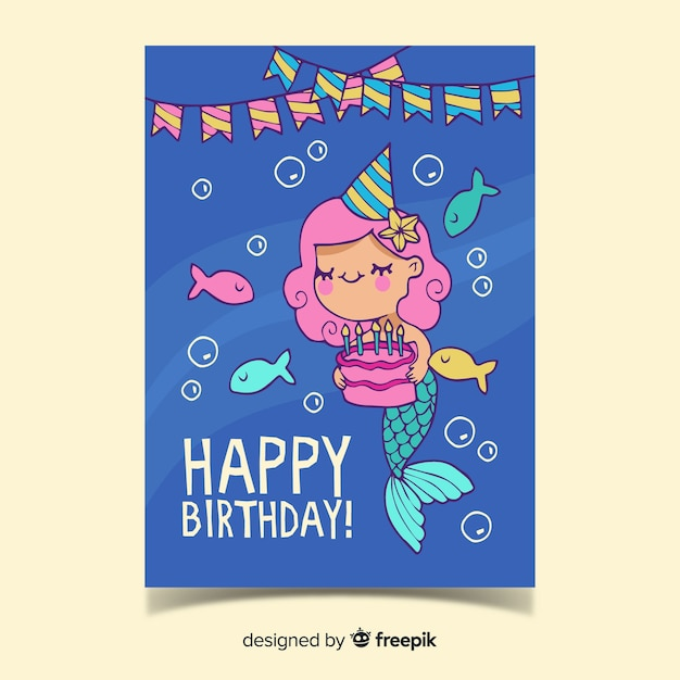子供の誕生日の招待状のテンプレート 無料ベクター