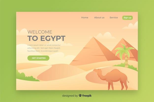 エジプトのランディングページへようこそ 無料ベクター