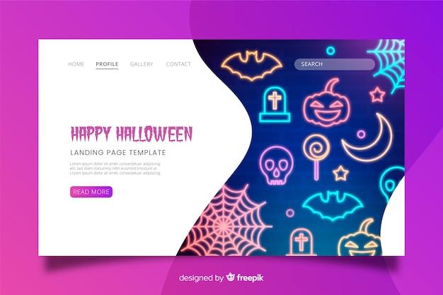 Неоновая целевая страница хэллоуина Бесплатные векторы