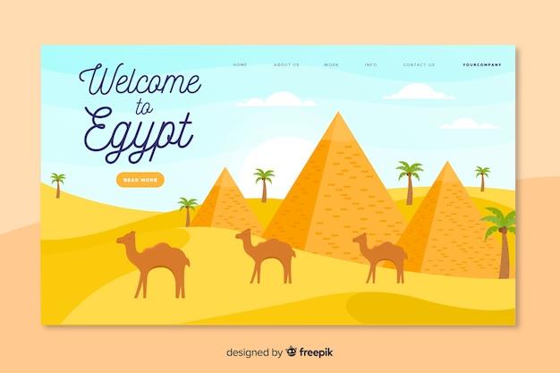Добро пожаловать на целевую страницу египта Бесплатные векторы