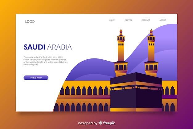 Добро пожаловать на целевую страницу саудовской аравии Бесплатные векторы
