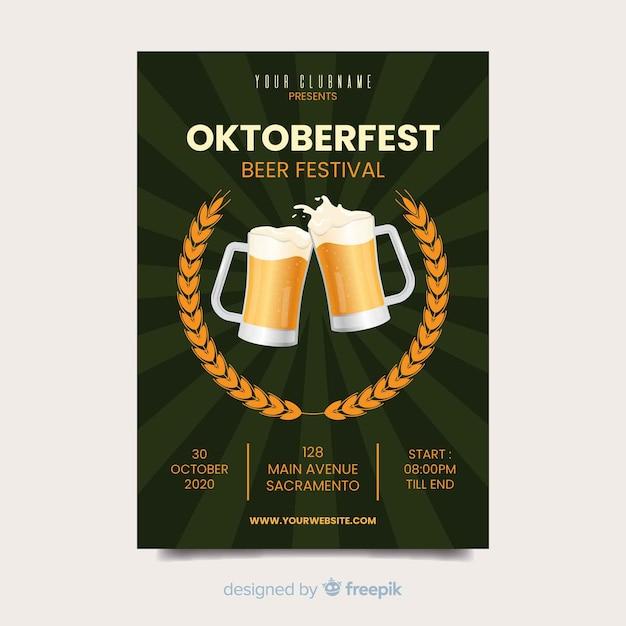 オクトーバーフェストビール祭りポスターテンプレート 無料ベクター