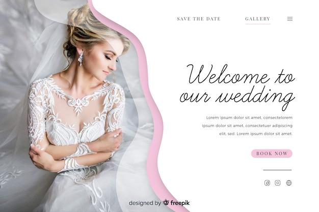 写真付きのかわいい結婚式のランディングページテンプレート 無料ベクター