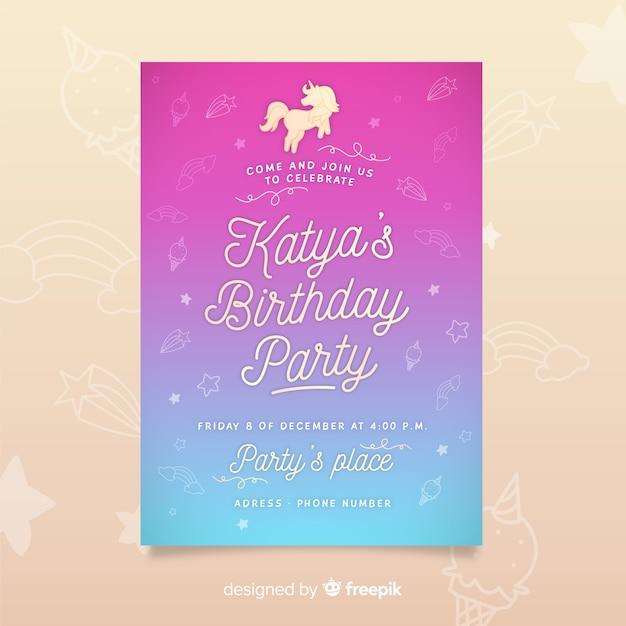 ユニコーンと誕生日パーティーの招待状のテンプレート 無料ベクター