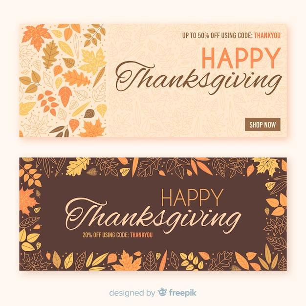フラットなデザインの感謝祭バナー 無料ベクター