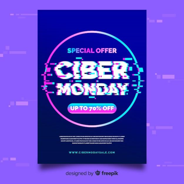 Кибер понедельник глюк флаер шаблон Бесплатные векторы