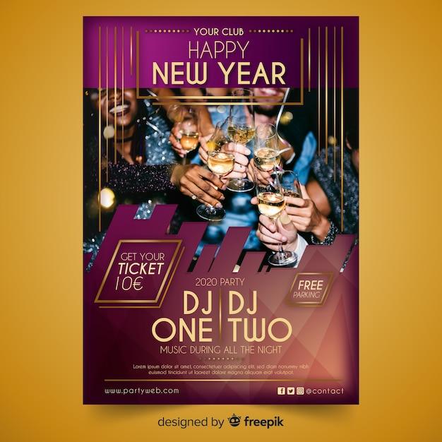 С новым годом вечеринка с диджеем Бесплатные векторы