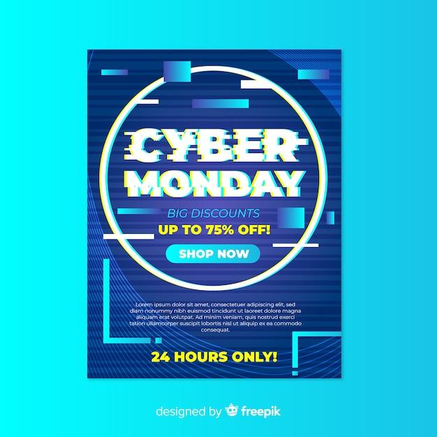 Глюк кибер понедельник шаблон постера Бесплатные векторы