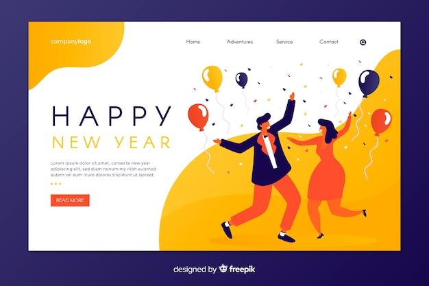 踊る人々とフラット新年ランディングページ 無料ベクター