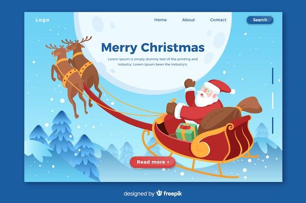 サンタクロースとフラットクリスマスランディングページ 無料ベクター