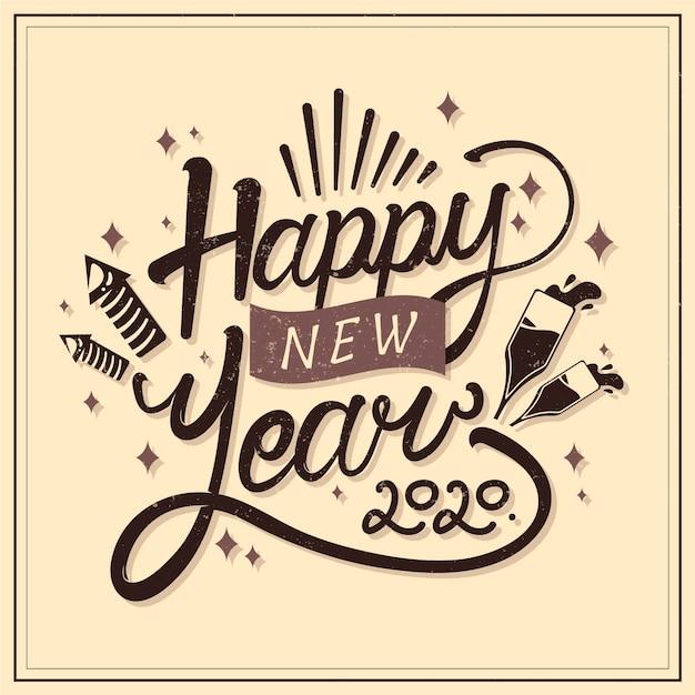ビンテージデザインの新年あけましておめでとうございますコンセプト 無料ベクター