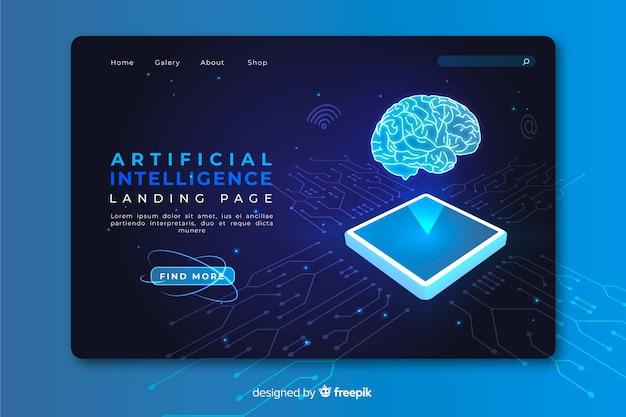 人工知能のランディングページ 無料ベクター