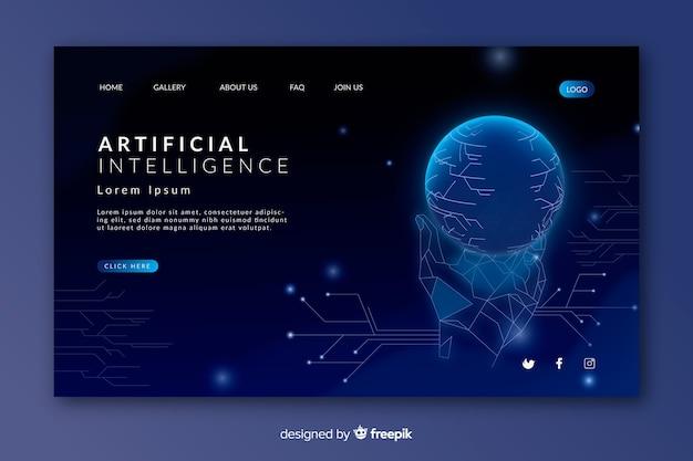 人工知能のランディングページテンプレート 無料ベクター