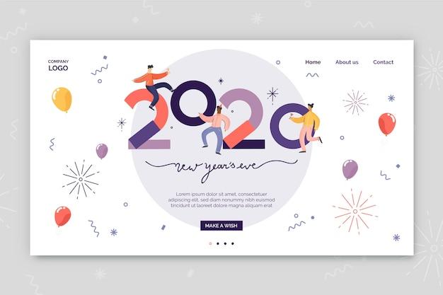 新年のランディングページフラットデザイン 無料ベクター