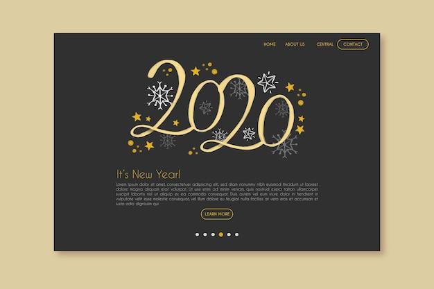 Ручной обращается шаблон новогодней целевой страницы Бесплатные векторы