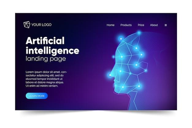 Целевая страница шаблона искусственного интеллекта Бесплатные векторы