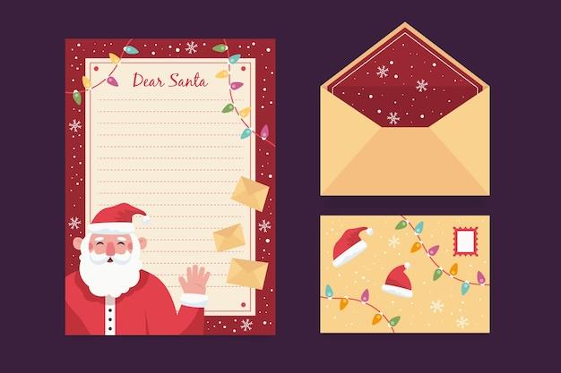 フラットクリスマス文房具テンプレート 無料ベクター