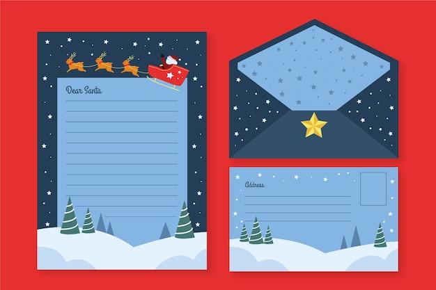 手描きクリスマス文房具テンプレート 無料ベクター