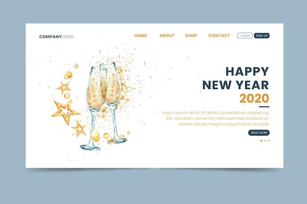 水彩テンプレート新年ランディングページ 無料ベクター