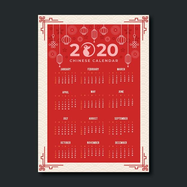 フラットなデザインの中国の旧正月カレンダー 無料ベクター