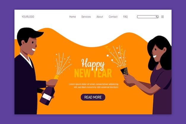 手描きの新年のランディングページ 無料ベクター
