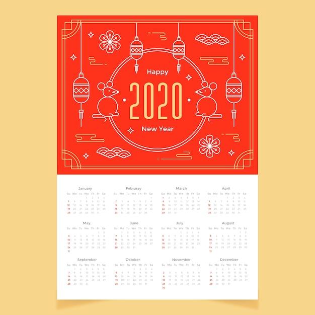 フラットなデザインカレンダー旧正月 無料ベクター
