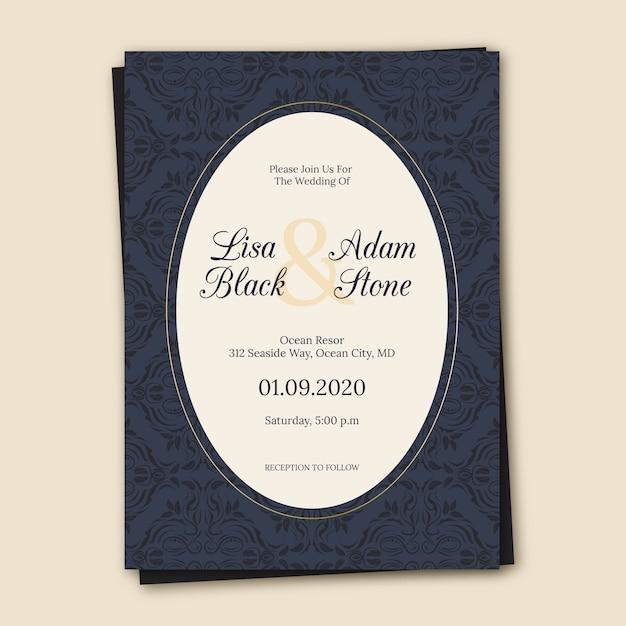 エレガントなダマスク織の結婚式の招待状のテンプレート 無料ベクター