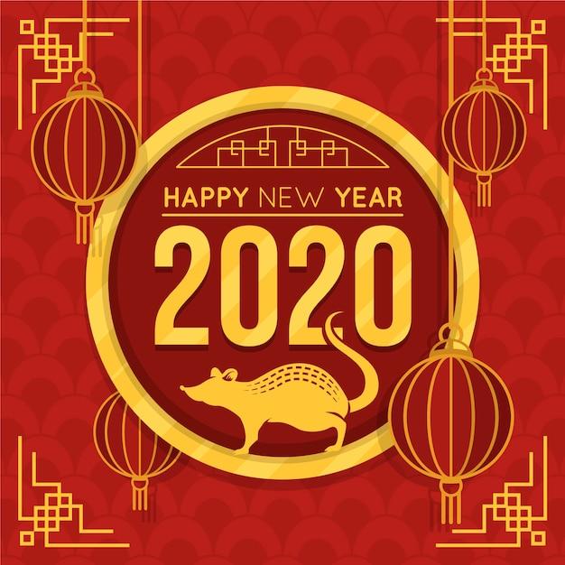 フラットなデザインの中国の新年 無料ベクター