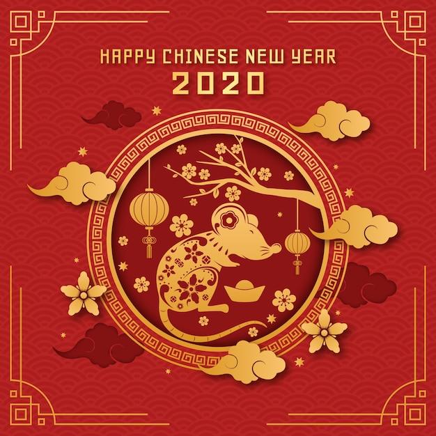 赤と金色の中国の新年 無料ベクター