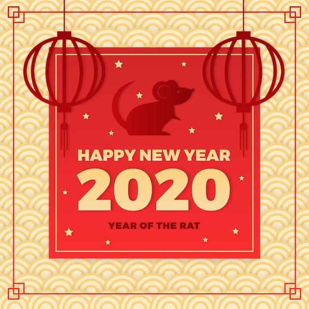 Китайский новый год в бумажном стиле фона Бесплатные векторы