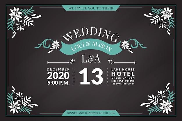 Шаблон приглашения на свадьбу в стиле ретро Бесплатные векторы