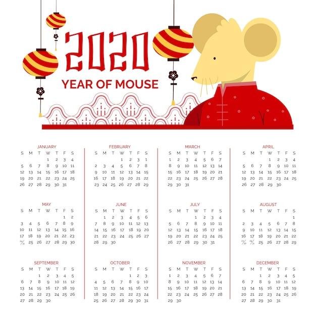 着せ替えマウスと提灯カレンダー 無料ベクター