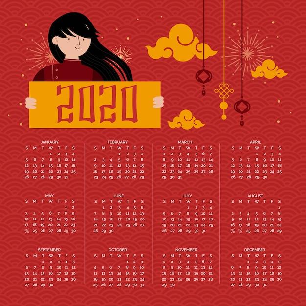 長い黒髪の少女と赤い旧正月カレンダー 無料ベクター