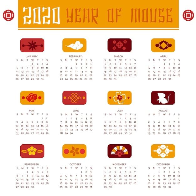 中国の旧正月カレンダーの毎月のさまざまな描画 無料ベクター