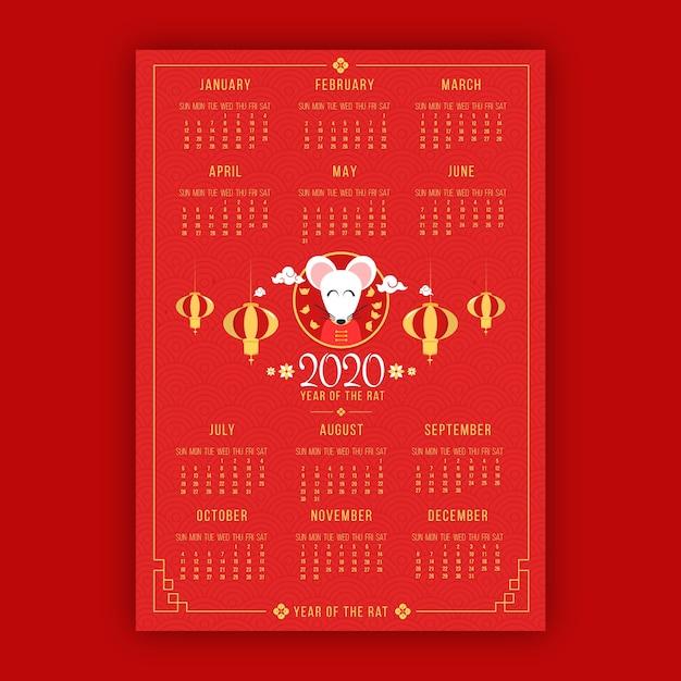 Милый мультфильм мышь и красный календарь китайский новый год Бесплатные векторы