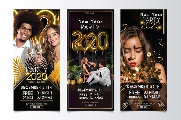 新年のパーティーバナー 無料ベクター
