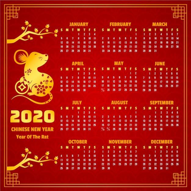 美しい赤と金色の中国の旧正月カレンダー 無料ベクター