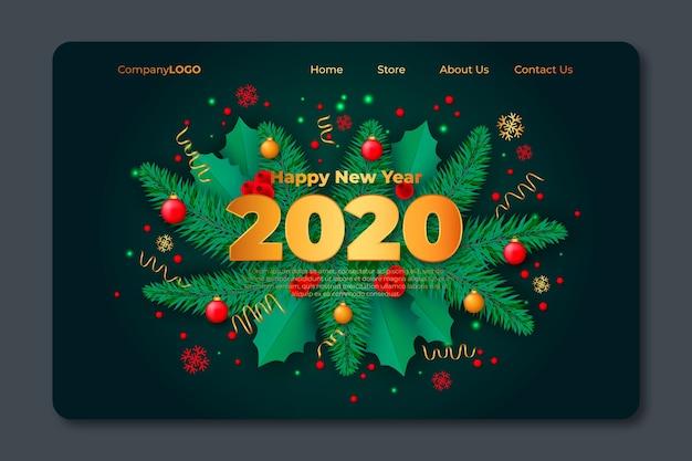 Реалистичная новогодняя целевая страница Бесплатные векторы