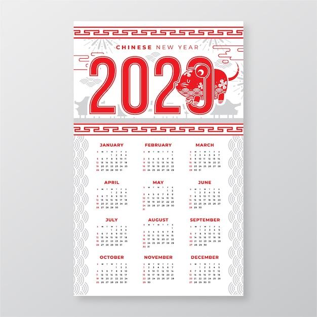 フラットなデザイン中国の旧正月カレンダー 無料ベクター