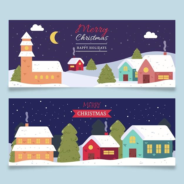 手描きクリスマスタウンバナーテンプレート 無料ベクター
