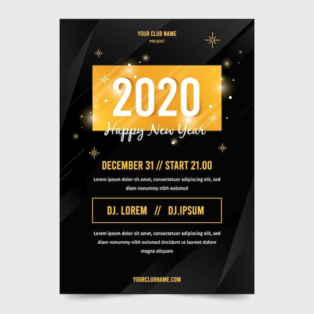 新年の抽象的なパーティーフライヤーテンプレート 無料ベクター