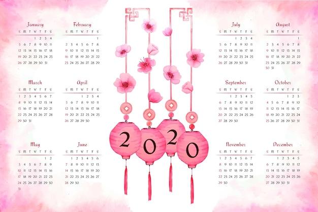 水彩旧正月カレンダー 無料ベクター