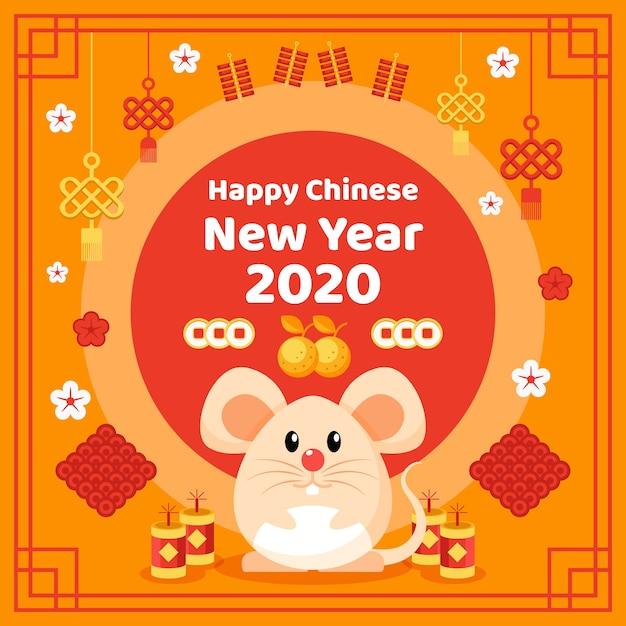 Красивый китайский новый год в плоском дизайне Бесплатные векторы
