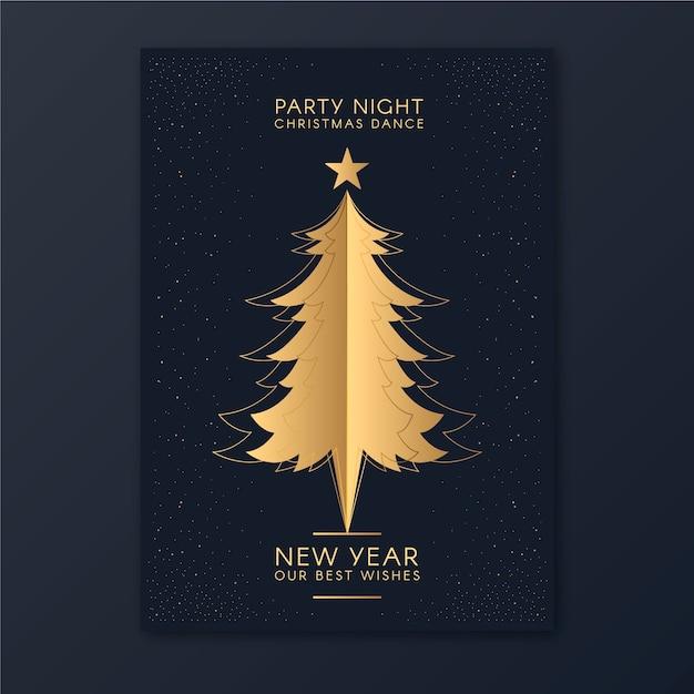 アウトラインスタイルの新年クリスマスツリーパーティーポスターテンプレート 無料ベクター