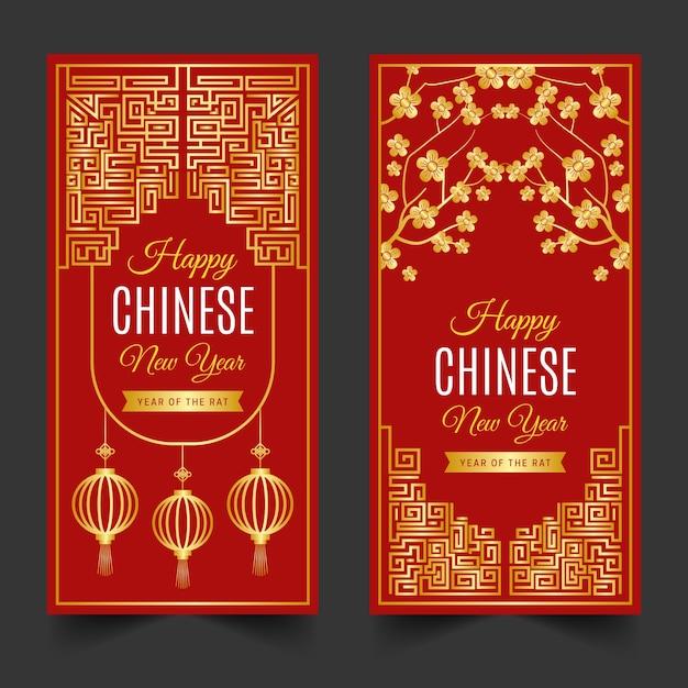 Золотой китайский новый год баннеры шаблон Бесплатные векторы
