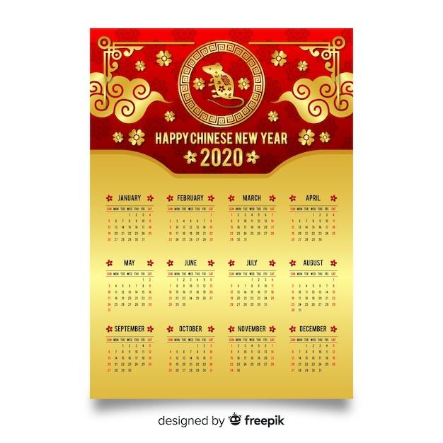 ゴールデン旧正月カレンダー 無料ベクター