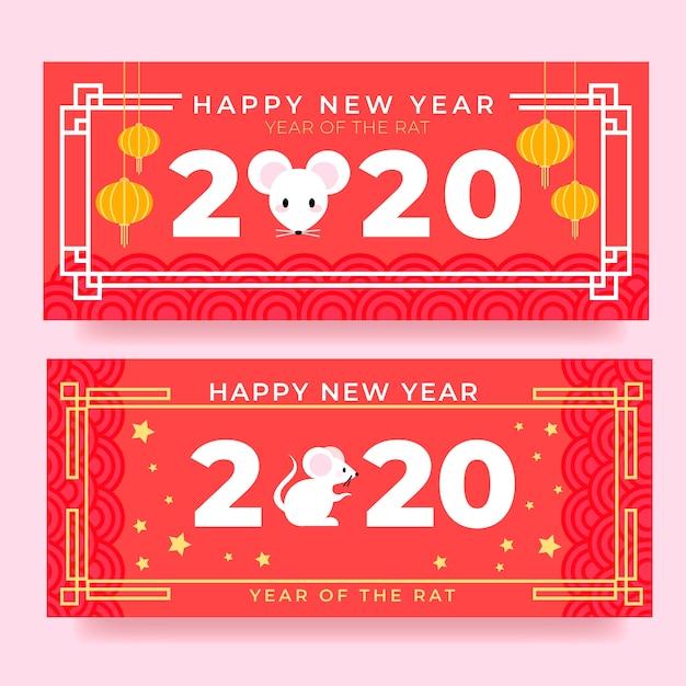Плоский дизайн шаблона китайский новый год баннеры Бесплатные векторы