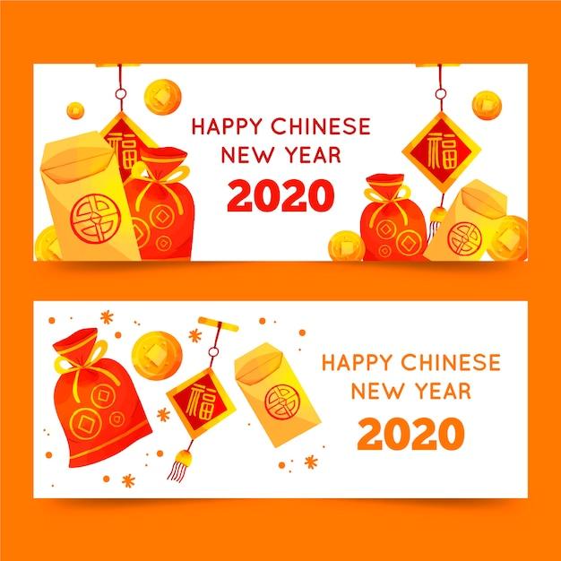 水彩の中国の旧正月バナー 無料ベクター
